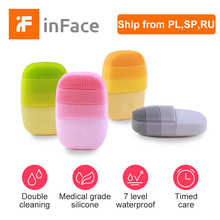 InFace Electric Deep Face Cleanser Facial Cleaning Massage Brush Sonic Face Washing