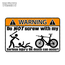 Volkrays engraçado aviso etiqueta do carro não parafuso com a minha bicicleta decalque protetor solar à prova dwaterproof água decalques criativos acessórios pvc, 13cm * 8cm