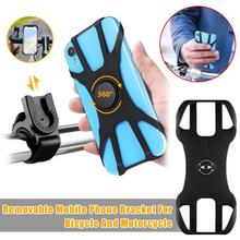 Removable Silicone Bicycle Mobile Phone Holder Electric Vehicle Motorcycle Mobile Phone Navigation Bracket Bicycle Accessories mountain bike bicycle mobile phone frame motorcycle riding navigation bracket electric car takeaway mobile phone holder
