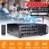 110/220V 2000W USB SD AMP FM DVD AUX   1