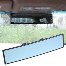 Автомобильное зеркало заднего вида автомобиля антибликовое синее зеркало автореверса назад парковка справки сзади зеркала Широкий формат авто-Стайлинг