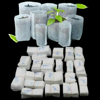 100Pcs/Set Degradable Biodegradable Non-woven Nursery Bags Plant Nursery Bags Seeds Growing Container Garden Tool Planting Bags image