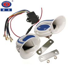 YUANSHENG 12V 150db Tone Loud Horn Auto Speaker Alarm Vehicle Boat Car Motor Motorcycle Van Truck Siren цена