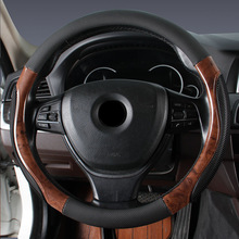 Чехол рулевого колеса автомобиля Деревянные зерна противоскользящая дышащая оплетка рулевого колеса автомобиля аксессуары для укладки для большинства транспортных средств