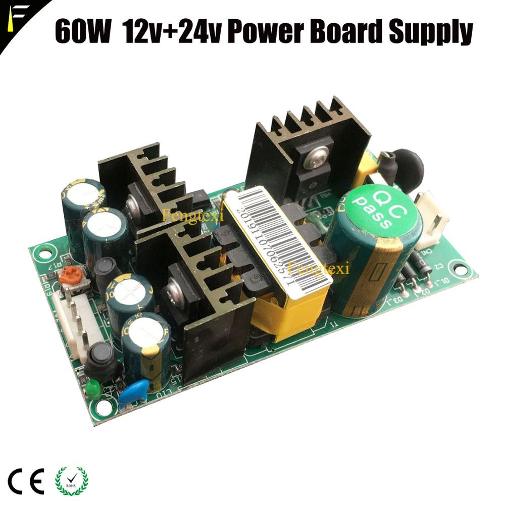 60w 24v/60w 12v LED Simple Beam Moving Head Light Power Board Supply Model 60w24v12v Replacement Spare Part Power Board