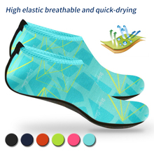 Кроссовки Обувь для плавания быстросохнущая для плавания пляжная обувь Босиком легкий вес Аква носки для детей, мужчин и женщин
