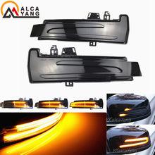 Светодиодный индикатор для поворотников Mercedes-Benz A, B, C, E, S, CLA, GLA, CLS Class W176, W246, W204, W212, C117, X156