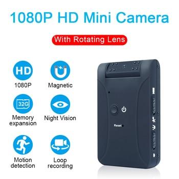 цена на MD17 Mini Camera Camcorder Night Vision Mini Sport Outdoor DV Voice Video Recorder Action HD 1080P Micro Cam
