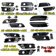 цена на 2pcs Car-styling Car Lower Bumper Grille Modified For AudiC7 PA A6 2012 2013 2014 2015 2016 Upgrade V6 S6 Front Fog Light Grills