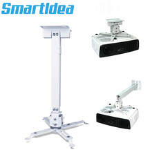 Hot Selling !! PM4365 Universal Projector Ceiling Mount 43cm 65cm,Projection Bracket for LED/LCD/DLP Projectors Free shipping !!