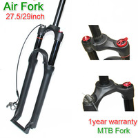 MTB Mountains Bike Suspension Fork 29 ER Line Control Lock Gas Front Fork Magnesium ALLoy Disc Brake 29er Bicycle Fork