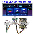 12 3 zoll 1920X720 Bar LCD TFT Auto Monitor Hohe auflösung Android 7 1 HDMI Bord Auto Instrument dashboard display 1000 nits-in Handy-LCDs aus Handys & Telekommunikation bei
