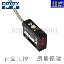 цена на Shipping guarantee new original BGS-3JH05N photoelectric switch reflection 24V background suppression