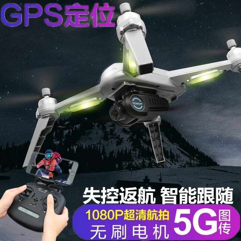 Jjrcx5gps Positioning Brushless Motor 1080p5gwifi Webcam Set High Remote Control Electrical Adjustment Quadcopter