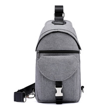 Men's Chest Bag Crossbody Bag Leisure Single Shoulder Sling Messenger Bag Trend Travel Pack Fashion Simple Handbag for Man aoking new fashion lightweight leisure crossbody bag for men travel messenger shoulder bag sling bag with reflective strip