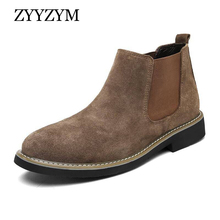 ZYYZYM Men Chelsea Boots Spring Autumn Classic British Style Fashion Man Superior Quality Botas Hombre
