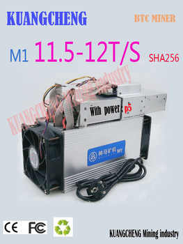 Used Asic BTC BCH Miner WhatsMiner M1 11.5T-12.5T Economic Than Antminer S9 S11 S15 T15 T9 Z9 B7 WhatsMiner M3 M3X M10 - SALE ITEM All Category
