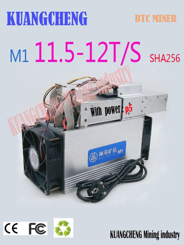 Utilisé Asic BTC BCH Mineur WhatsMiner M1 11.5 T-12.5 T Économique Que Antminer S9 S11 S15 T15 T9 Z9 B7 WhatsMiner M3 M3X M10