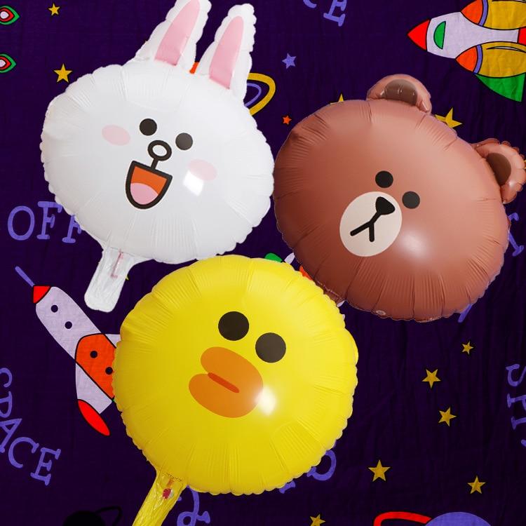 BALLOON Brown Bear Bunny rabbit Yellow Duck Foil Balloon kids Birthday