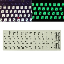 Keyboard Stickers Laptop-Accessories Ultrabright Russian No Fluorescence Language Luminous