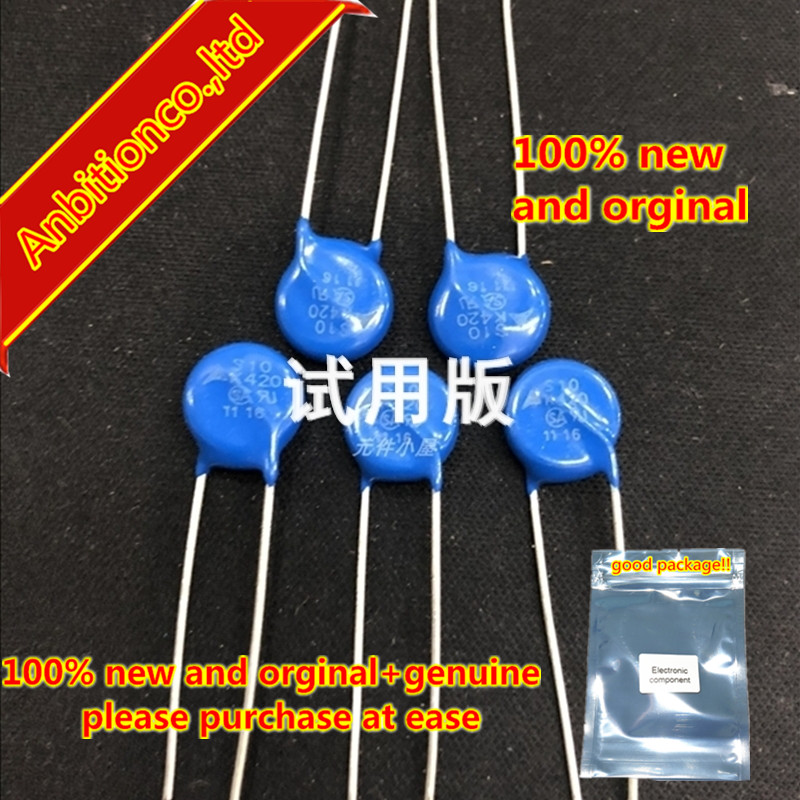 10pcs 100% New And Orginal S10K625 B72210S0621K101 Varistor In Stock