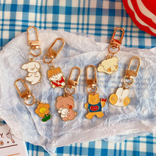 Cute Metal Key Buckle Cartoon Curly Dog Rabbit Key Management Children's Fun Creative Accessories Key Chain Pendant Car Hanging