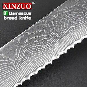 Image 2 - XINZUO couteau à pain de cuisine Super tranchant
