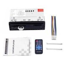 12 В Fm плеер Mp3 WMA WAV Flac автомобильный аудио плеер вспомогательный вход
