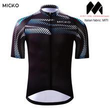 Высококачественная Мужская велосипедная майка micko ткань miti