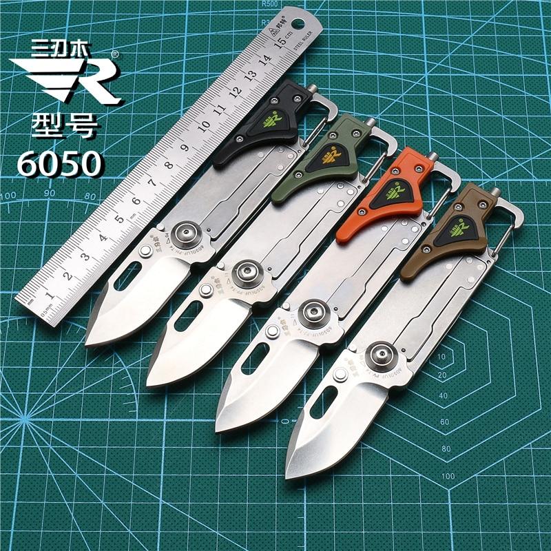 Sanrenmu  6050 Pocket EDC Folding Knife With Glass Breaker Belt Cutter LED Torch Bottle Opener For Camping Survival Emergency
