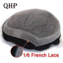Hair Toupee สำหรับผู้ชายภาษาฝรั่งเศสคำลูกไม้ PU วิกผม Hairpieces อินเดีย Remy ผม 6 นิ้ว Mens Toupee