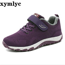Womans winter plus velvet cotton shoes mother shallow mouth nonslip solid color round head flat bottom casual mesh boots