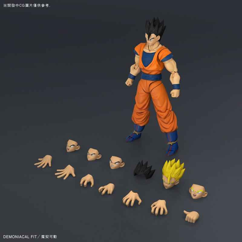 Presale Demoniacal Fit Z DBZ shf SSJ האדירה לוחם Gohan פעולה איור Figurals Brinquedos