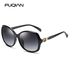 FUQIAN New Arrival Big Square Polarized Male Sunglasses Brand Design Four-leaf Clover Sun Glasses Women High Quality Eyewear