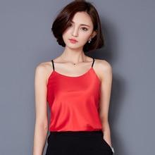 I44571 Women New Fashion