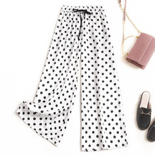 New 2020 summer women polka dots pants casual wide