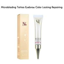 Microblading Eyebrow/Lip Tattoo Color Locking Essence Gel Semi-permanent Makeup Tattoo Repairing Agent Tattoo Supplies цена