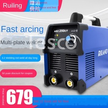 Small Portable 220V Household Welding Machine Stainless Steel Portable Welding Machine gasoline welding machine generator dual purpose machine home small construction site outdoor portable dc 160a 300a