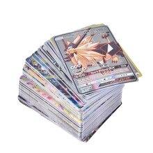 Bez powtórzeń 200 sztuk dla kart Carte Gx Shining gry Battle Carte gra w karty dla zabawka dla dzieci
