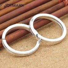Кольцо для ключей из серебра s925 пробы плоское кольцо с разрезом