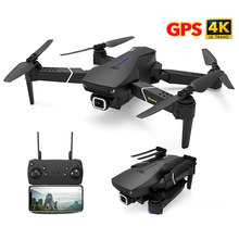 E520s profissional 4k zangão rc quadcopter corrida gps dron com 5g wifi grande angular hd fpv câmera dobrável helicóptero brinquedos