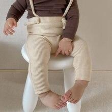 Pantalones acanalados de algodón para recién nacidos, pantalones de tirantes, 3 colores, Primavera, 2021
