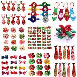 50pcs Christmas Pet Products D