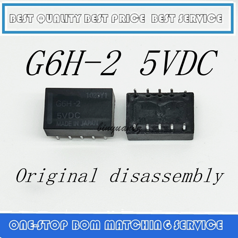 G6H-2-100 24VDC General Purpose Relay 1A 24VDC 10 Pins x 10pcs