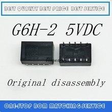 10PCS 30PCS 50PCS G6H-2 5VDC Relé 1A 10PIN TQ2-5V EA2-5 A5W-K