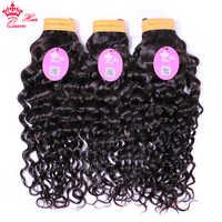 Productos para el cabello de la Reina onda de agua extensiones de cabello humano indio extensiones de pelo ondulado paquetes de extensiones de cabello Remy rápido envío gratis