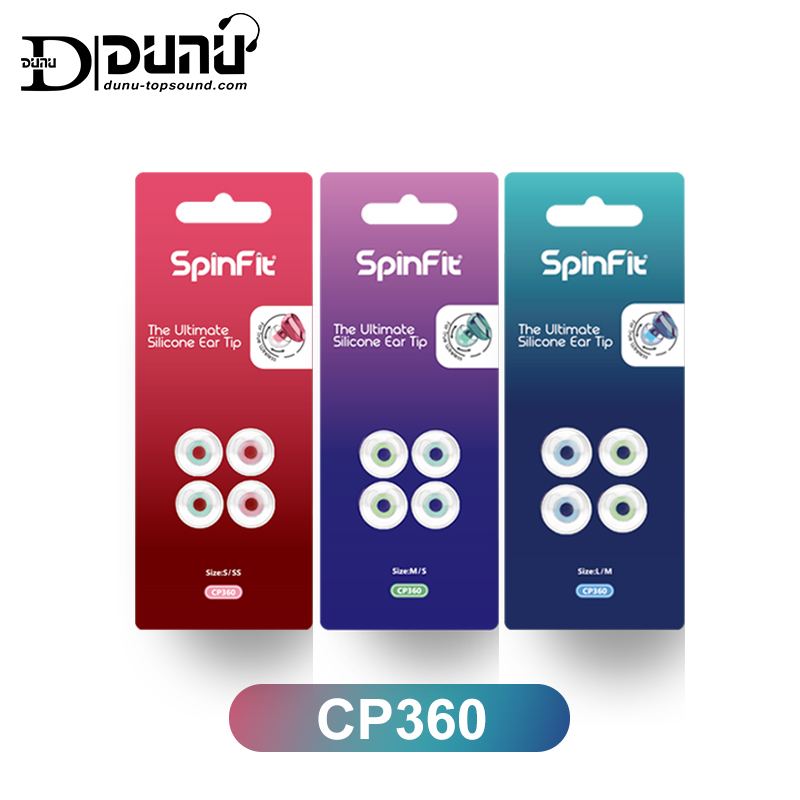 DUNU SpinFit CP360 Silicone Eartips for True Wireless Bluetooth Earphone CP-360 1Card with 2pcs Small Extra Small