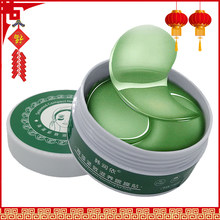 60PCS Moisturizing Collagen Eye Patch Seaweed Mask Against Wrinkles Dark Circles Care Eyes Bags Pads Ageless Hydrogel Sleeping P(China)