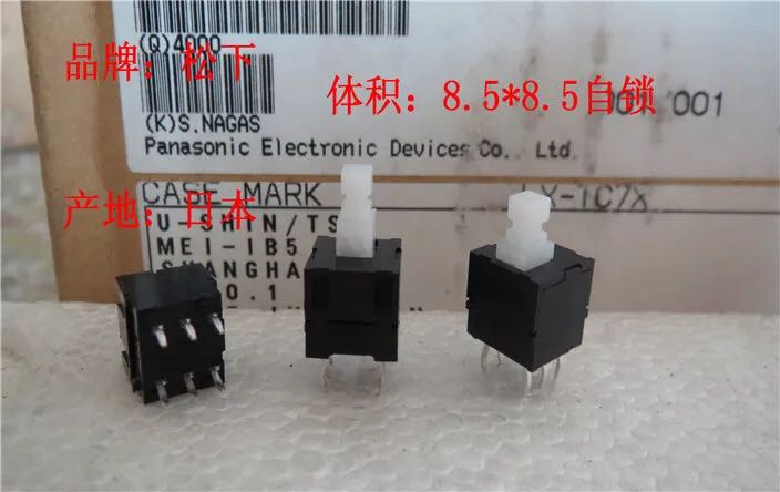 1pcs 100% Orginal New Imported Japanese Esb6490xem Button Switch 6-pin 8.5 * 8.5 Self-locking Switch