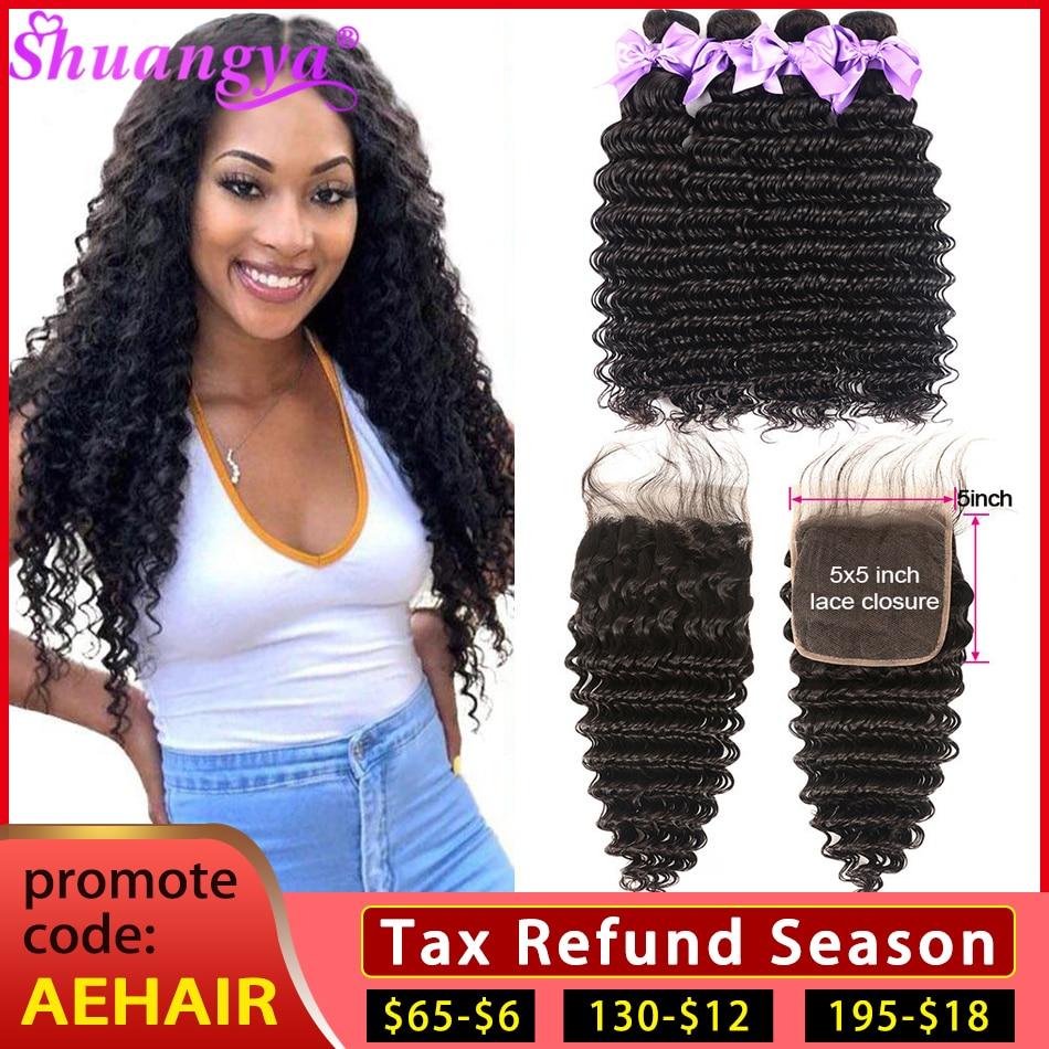 Brazilian Deep Wave Bundles With 5x5 Closure Remy 5x5 Closure With Bundles 100% Human Hair 3/4 Bundles With Closure Shuangya